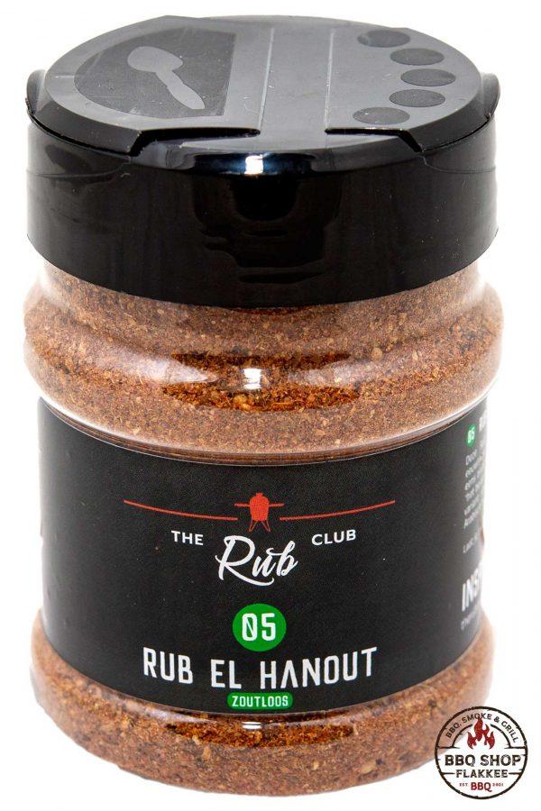 Rub El Hanout #5   The Rub Club